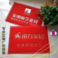 山东济南订做拉绒刺绣广告地垫 PVC脚垫 加做广告