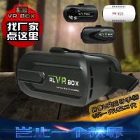 深圳专业3D VR BOX眼镜生产厂家 3dvr眼镜广招代理