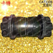 卡特CAT330挖掘机配件支重轮 卡特330承重轮