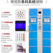 宜昌超市存包柜价格 24门条码柜置物柜 自助物品柜 性能稳定