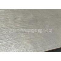 供应云南保山堆焊耐磨管 堆焊耐磨复合钢板