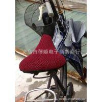 自行车坐垫套 3D网坐垫套 蜂窝网防晒座套 太空网布套 厂家直销