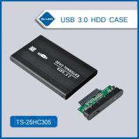 2.5寸USB3.0高速移动硬盘盒 超高性价比 工厂直销