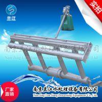 浮筒式滗水器功能构造
