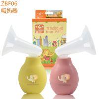 圣婴岛 孕妇产后乳房护理用品手动强力简易漏斗形吸奶器ZBF06