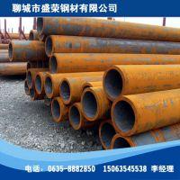 大型无缝钢管厂家直销 小口径薄壁无缝钢管 大口径薄壁流体无缝管