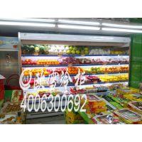 上海水果保鲜冷柜商家有哪些,上海水果冷藏展示柜供应商 欧雪冷柜