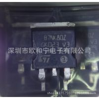 ST原装现货STB13N80K5 STB100N10F7 STGB20NB37LZ STGB20NC60V