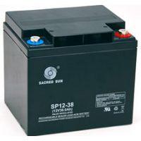 山东圣阳蓄电池12v38ah铅酸免维护蓄电池UPS专用原装正品全国联保