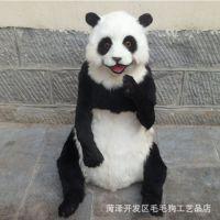 热销大型仿真熊猫 蹲熊猫 真皮高仿真动物 可来图订做 毛毛狗直销