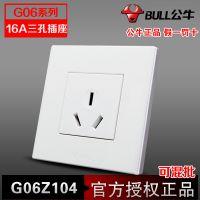 公牛墙壁开关插座 面板空调热水器16A大功率86型一位三孔插座