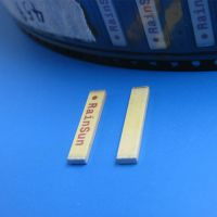 AN1603-868Mhz无线陶瓷内置贴片天线RAINSUN/安防天线