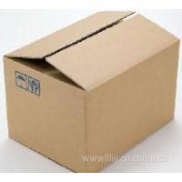 供应南宁市现货纸箱搬家纸箱