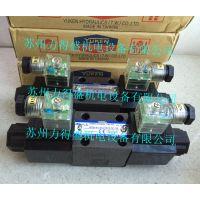 现货销售YUKEN电液换向阀DSHG-04-3C4-T-A220-50