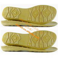 【鞋底厂家直销】鞋材批发供应优质TPR女童凉鞋底童鞋底0713
