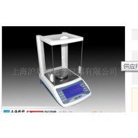 供应上海FA2004B天平仪器 0.0001电子天平 厂家直销