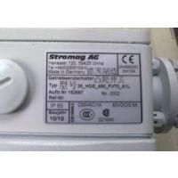 德国STROMAG离合器/STROMAG制动器/STROMAG开关 汉达森德国原厂采购