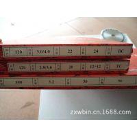 供应精密裁板机锯片300*3.2*30*80齿、木工裁板锯锯片