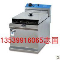 【杰冠专卖】DF-903台式单缸单筛电炸炉/商用单缸单筛电炸锅
