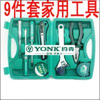 约克工具 9件套家用礼品型组套 套装 实用 五金电子维修工具