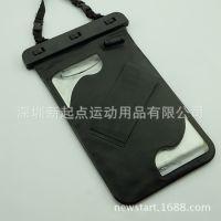 工厂定制ipadmini音频线防水袋8种颜色适合8寸以下ipad袋