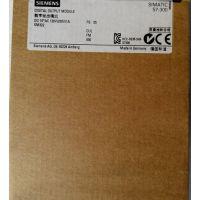 供应PLC模块6ES7321-1FH00-0AA0 西门子PLC模块 SiemensPLC模块