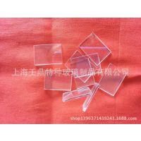 上海壬鼎厂家供应/高硼硅玻璃/玻璃深加工