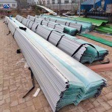 屋面、墙面、厂房用的采光板生产厂家?价位是多少?多钱一米?