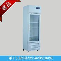 电子元器件恒温恒湿柜|标本专用储存柜|菲林储存柜(HYXD-180KWS)