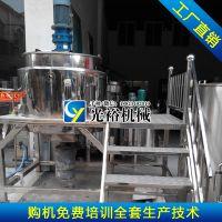 供应化工成套设备小型洗衣液生产线(GY-1000)