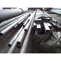 168*30 159*25零切开料非标厚壁不锈钢管 广东不锈钢厚壁管