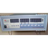 南京长创CC1201单相电参数测量仪CC-1201数字功率计