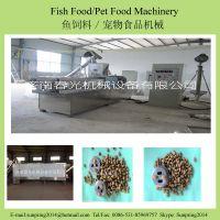 高产量宠物饲料设备-宠物颗粒设备-鱼饲料设备