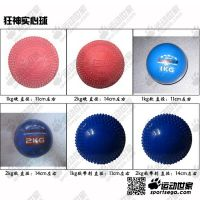 狂神标准足重两2KG实心球 全国中小学生颗粒中考专用训练实心球