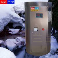 上海兰宝300L-12KW商用不锈钢储水式电热水器
