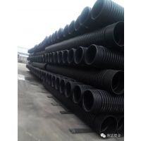 南县波纹管/南县HDPE双壁波纹管什么价格/材质HDPE