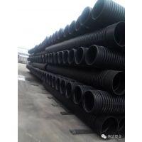 HDPE双壁波纹管厂家价格/ 易达塑业HDPE排污管DN110-2000型号齐全