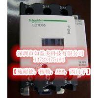 LC1D65AM7C施耐德代理交流三极接触器65A 产地:合资