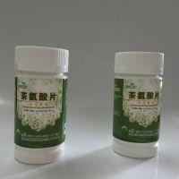 健康大地 茶氨酸片 厂家直销