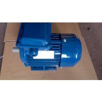 蓝色卧式铁壳三相异步电动机YS8024-0.75KW/B3蚌埠淮上区孵化设备常用
