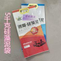 复合材质4KG腻子粉 海藻泥包装袋 外贸品5KG硅藻泥铝箔袋厂家