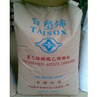 台湾台塑/7A50H 热熔胶EVA 书籍装订胶 发泡级eva乙烯-醋酸乙烯