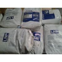 美国液氮PA12 SP003 PTFE+硅酮润滑剂
