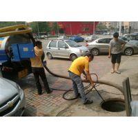 海门清理化粪池,海门化粪池清理,高压清洗污水管