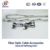 山东海虹ADSS光缆金具厂家48芯 耐张悬垂线夹 全介质自承式架空光缆