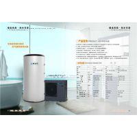 唯金空调制热专家、洛阳市空气能热泵、空气能热泵机组