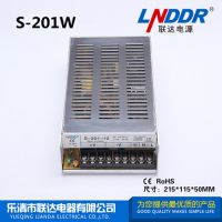 S-201W-24V8.3A监控电源 机械电源 直流电源 安防电源 高效环保