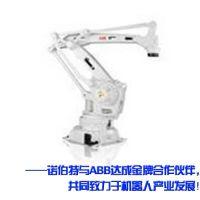 诺伯特代销ABB IRB 460包装堆垛机床管理多功能工业机器人