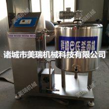 牛奶杀菌机厂家,小型牛奶杀菌机多少钱
