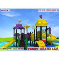大庆幼儿园户外滑梯 游乐园滑梯 尽在沈阳金色童年澳尔特品牌